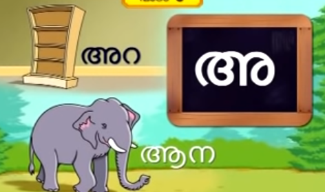 <a href='https://24worldnewslive.com/page/article/kids-live-45/312.html'>Malayalam learning for kids with alphabet and words- part